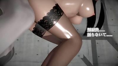 支线:Shimai Mahou Shoujo Sei to Aya - part 8