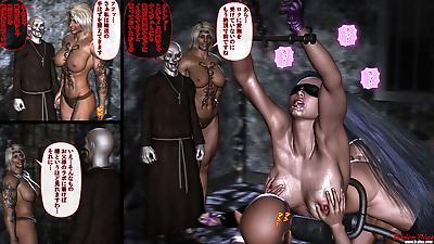 Beastslayer Bikini NINJA -..